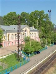 Ж/Д станция Гончарово