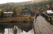 Село Олха. Фото А. Забава