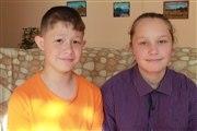 Александра Г., июль 2002 г.р. и Юрий Г., декабрь 2003 г.р